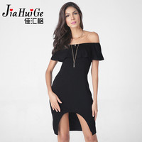 JiaHuiGe 3 Colour Elegant Summer Vintage Dresses For Women Plus Size Women Sexy Casual Off Shoulder