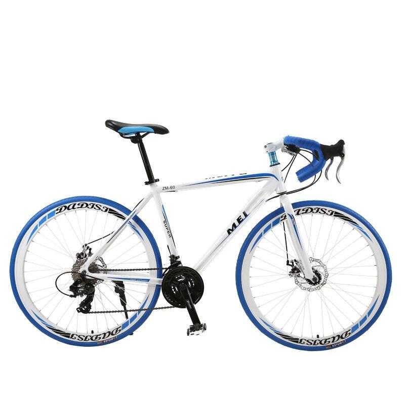 Poignée incurvée vélo de route 21 vitesses jeu spécial Ultra-léger Double frein à disque utilisant de l'acier à haute teneur en carbone