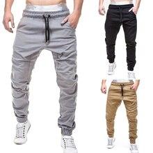 FFXZSJ pantalones Streetwear para hombres pantalones Hip Hop ropa de hombre  Pantalones Casual elástico Joggings sólido 80865bdde69