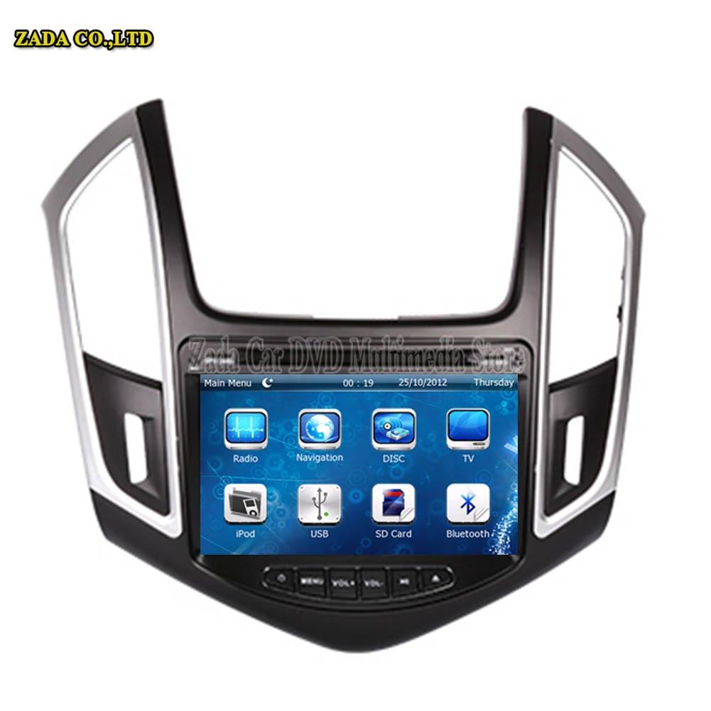 2013 Chevy Cruze Radio Wiring Diagram: NAVITOPIA 8inch Car Radio GPS For Chevrolet Cruze 2013 Car