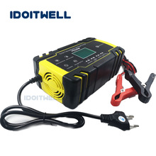 цена на Automatic 12V 24V Motorcycle Car Battery Charger 12V 8A 24V 4A VRLA SLA AGM GEL charger Pulse Repair lead acid battery charger