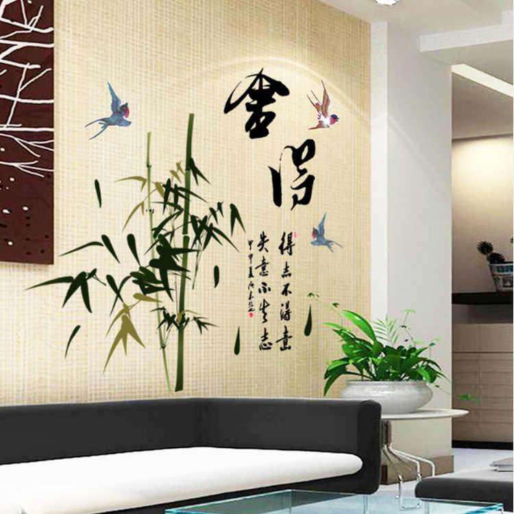 Популярный костюм в китайском стиле, дизайн из бамбука стена против гостиной настенные исследования по Бытовой настенный вентилятор