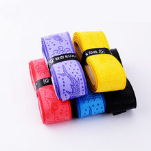 5 Colors Antiskid Fishing Rod Handle Cover Overgrips Breathable Fish Pole Wrapped Sweatband(China)