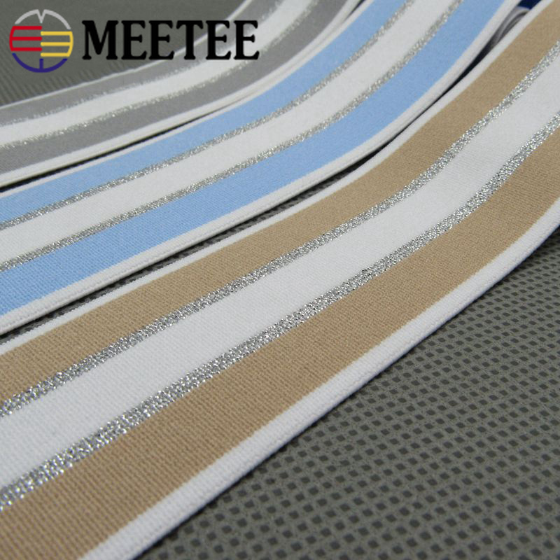 2M 40mm Glitter Silver Stripe Elastic Bands Trousers Waistbelt Stretch Rubber Band Elastic Webbings for Bags Shoes DIY Crafts(China)