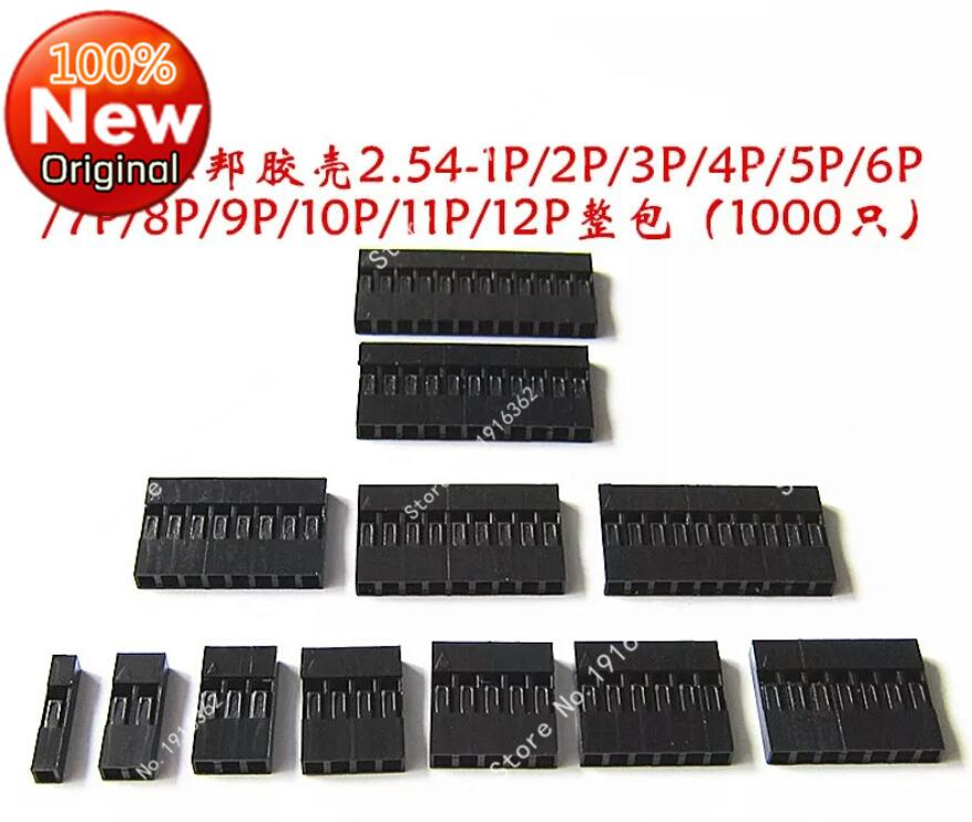 1000pcs 2.54mm 2P Pitch Dupont Jumper Wire Cable Housing Female Pin Connectors