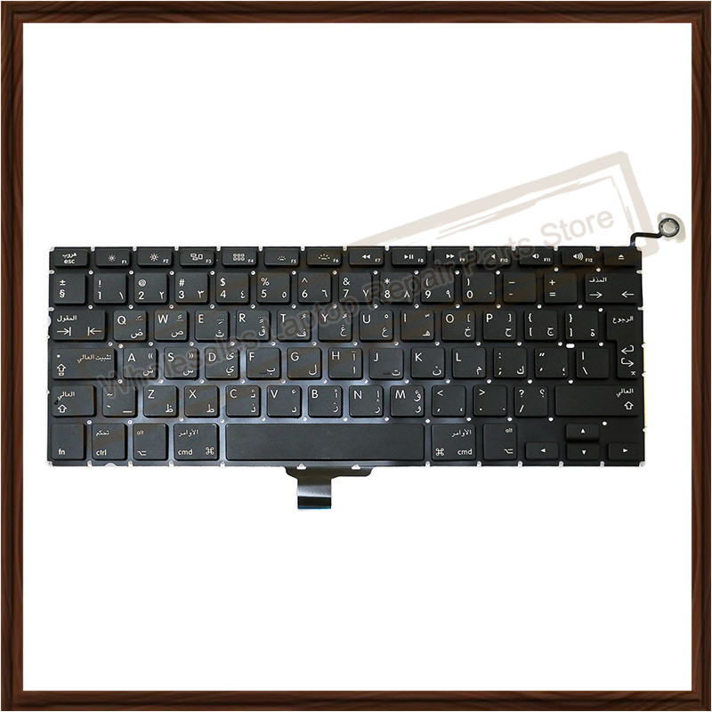 5PCS/Lot AR Arabic Keyboard For Macbook Pro 13'' A1278 Arabic AR Keyboard MC700 MC724 MD101 MD102