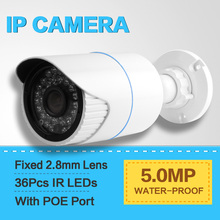 1.8″ SONY IMX178 Network Bullet Outdoor IP Camera POE 5MP Waterproof IP66,Full HD 5MP (2592*1944) 25/30fps,IR Range 20m