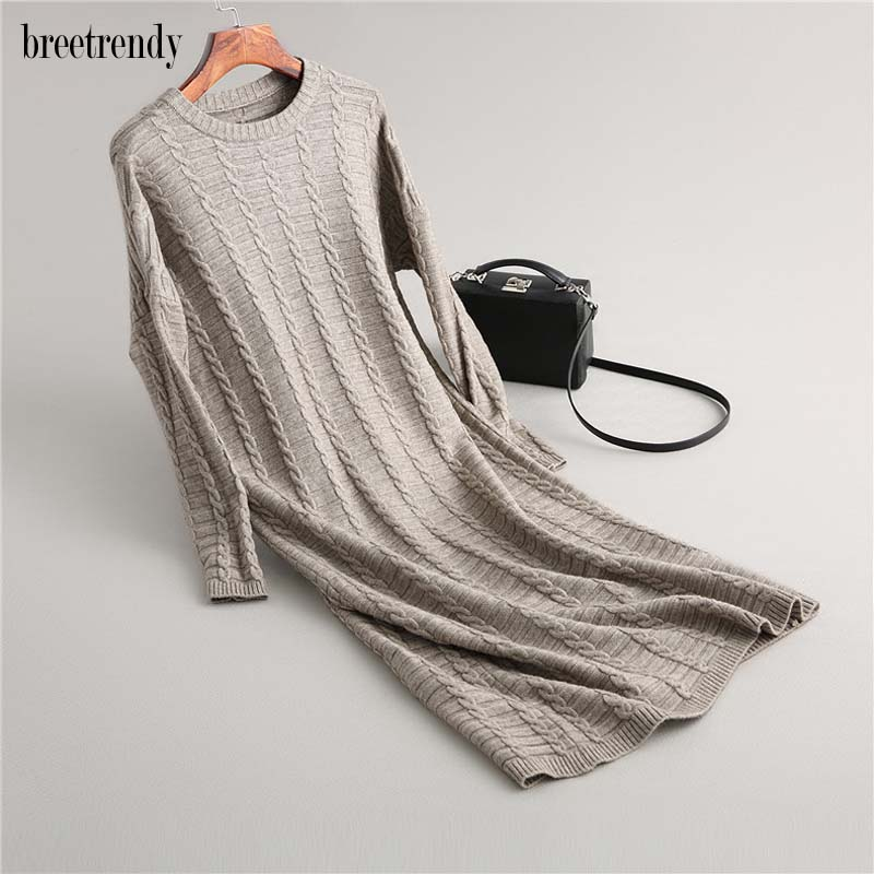 Fashion Women Brief Classic Braid Cable Pattern Long Sleeve O neck Sweater Dress Ladies Autumn Winter