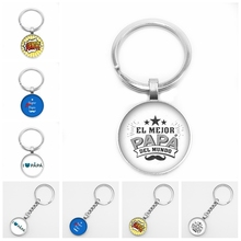 2019 New Hot Round Glass Convex Keyring French Super Dad Image Dome Car Keychain Jewelry Accessories