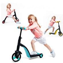 Детский трехколесный самокат для езды на велосипеде, трехколесный велосипед для детей 3 в 1, балансировочный велосипед, игрушка, коляска yoya