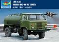 TROMPETISTA 01018 1/35 Escala Russo GAZ-66 Petroleiro