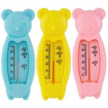 2019 Lovely Bear Baby Water Thermometer Float Thermometer Plastic Tub Water Sensor Thermometer Home Use Baby Care Tools(China)