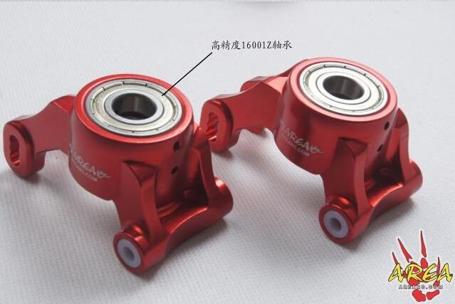 Obszar rc ze stopu CNC tylna piasta koła przewoźnika łożyska powiększyć wersja dla losi DBXL 1/5 rc samochodów gazu w Części i akcesoria od Zabawki i hobby na  Grupa 1