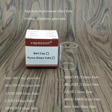 Wymiana szklanej rurki vapesoon dla melo RT 22 MELO RT 25 OPPO RTA MELO 300 I tylko 2 I JUST S Atomizer przezroczysta szklana rurka tanie tanio Wymiana zbiornika VapeSoon Replacement Glass Tube Eleaf Atomizer Szkło Clear individual package