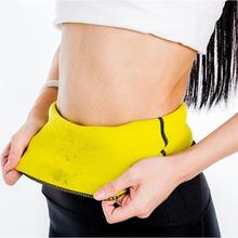 Sports Fitness Waist Wearing Accessory Women Waist Sports Shaper Black Size M to