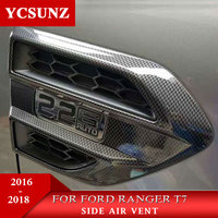 2016 2018 Suitable Ford Rangers 2017 Pickup Accessories ABS Carbon Fiber Side Fender Guards For FORD RANGER 2016 Vent Cover Trim