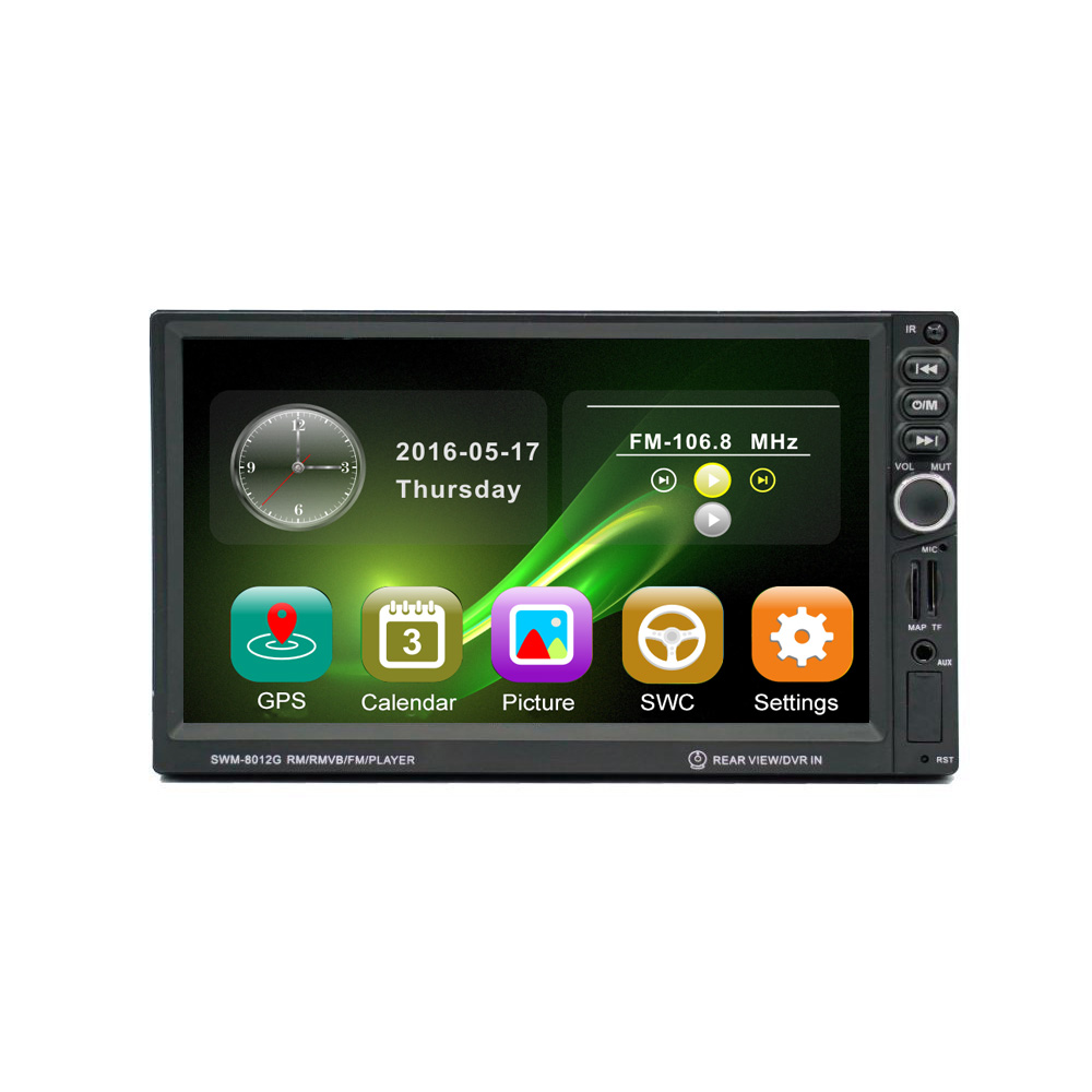 Rectangle 8012G 7 2 Din Car Audio MP5 Player Multimedia Support Bluetooth And GPS Navigation USB/SD/FM Aux Input car mp5 player bluetooth 2 din car dvd player multimedia gps navigation wifi fm radio car mp5 player rear bluetooth video 2 0