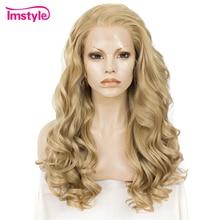 Imstyle loira peruca do laço sintético peruca dianteira do laço longo ondulado perucas para mulheres fibra resistente ao calor glueless diário cosplay peruca