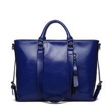 Женская сумка для женщин 2018 Новый стиль Мода Высокое качество сумки два плеча повседневное Бесплатная доставка