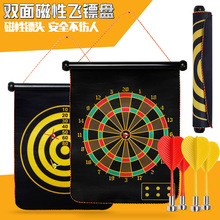Magnetic double-sided darts target magnet toy parent-child game