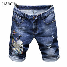 Blue Best Jeans for Short Men Summer Fashionable Embroidery Crane Vintage Mens Wash Hole Denim Distressed Shorts Plus Size