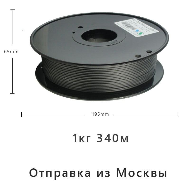 Filamento de impressora 3D TABS/TPLA/PLA/ABS 1.75mm 1 kg Consumíveis Material plástico 17 cores para que você escolher
