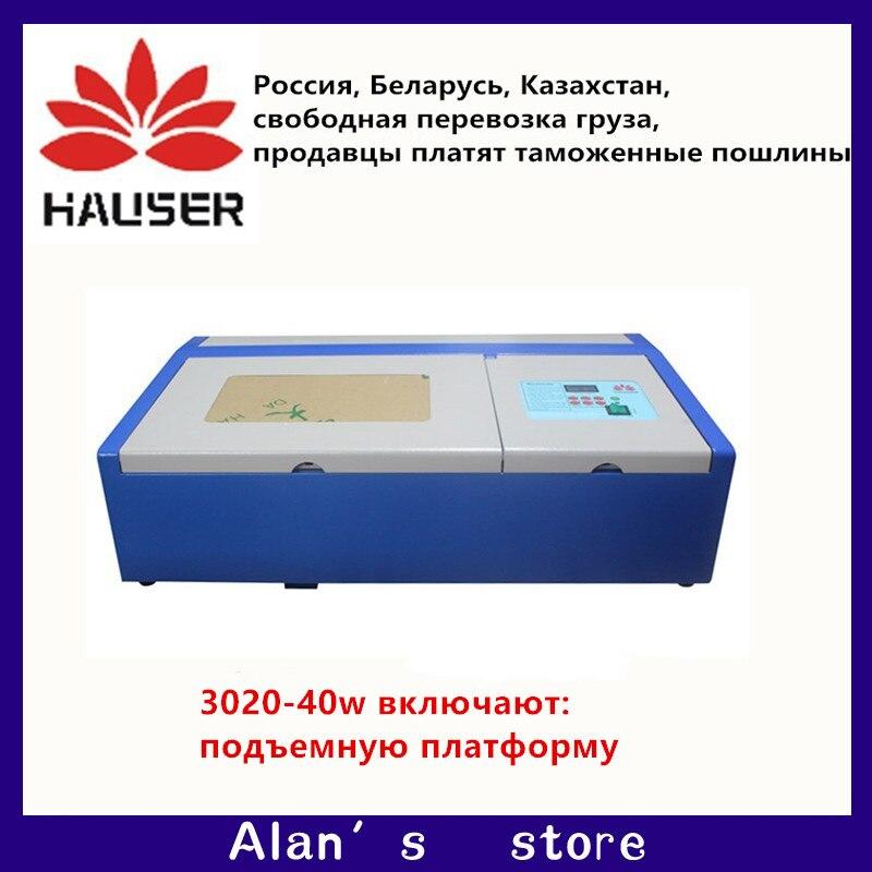 Бесплатная доставка 40 Вт 3020 большой мощности лазерного гравер машина, Co2 лазерный гравер 40 Вт, промышленной лазерной резки, большой мощности...