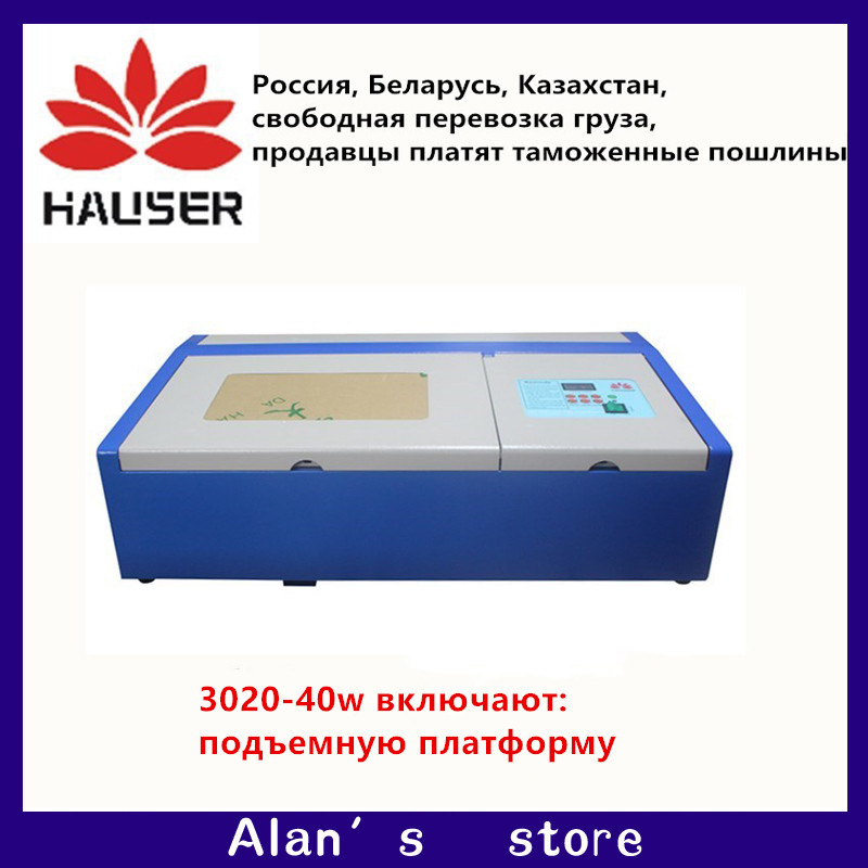 Freeshipping 40 w 3020 big power laser engraver machine, Co2 laser engraver 40 w industriale, taglio laser, modulo laser grande potenza