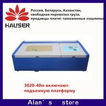 Бесплатная доставка 40 Вт 3020 большой мощности лазерного гравер машина, Co2 лазерный гравер 40 Вт, промышленной лазерной резки, большой мощности лазерного модуль