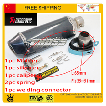 TTR YBR YZF RSZ Motorcycle Exhaust Pipe Muffler pipe CBR CB400 CB600 CBR600 CBR1000 CBR250 CBR125 ER6N ER6R YZF600 free shipping