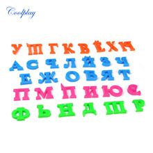 Baby Toys 30 pcs /set Russian Alphabet Magnetic Sticker Lett