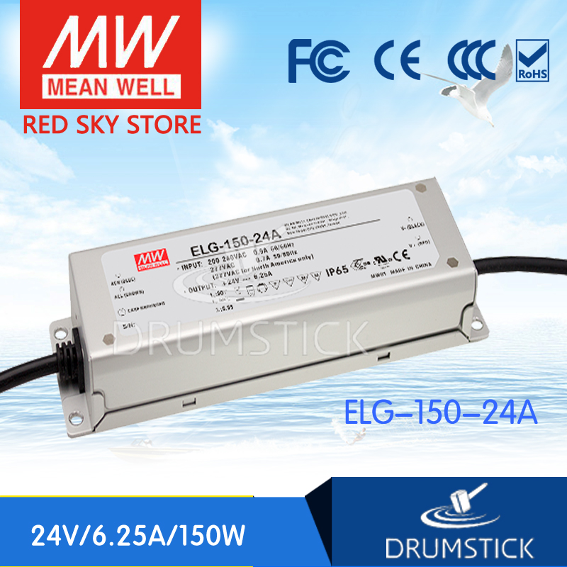 MEAN WELL ELG-150-24A 24V 6.25A meanwell ELG-150 24V 150W Single Output LED Driver Power Supply A type [Real6] mean well hvgc 150 350a 42 428v 350ma meanwell hvgc 150 149 8w singleoutput led driver power supply a type