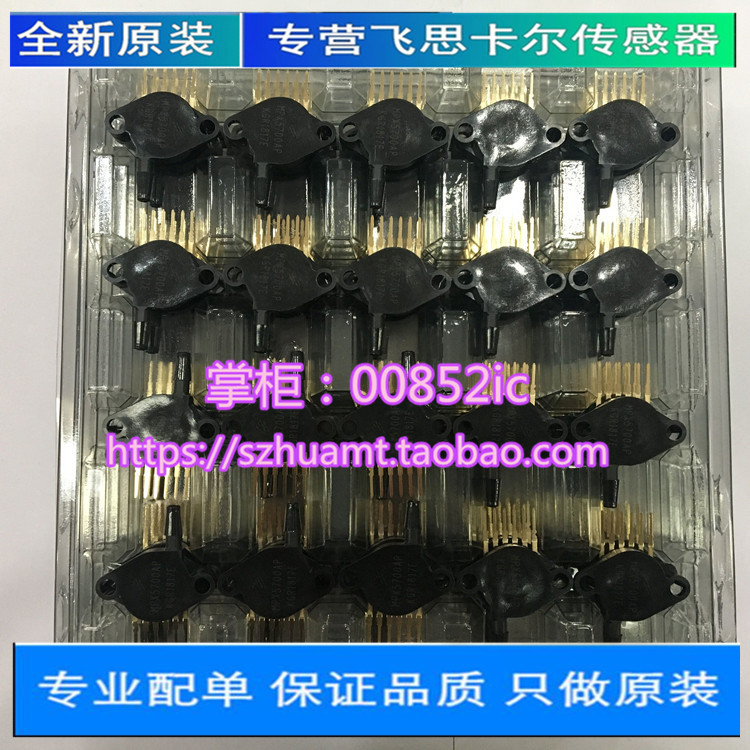 5pcs lot 100 NEW Original MPX5700AP MPX5700 In Stock Big Discount if you need more
