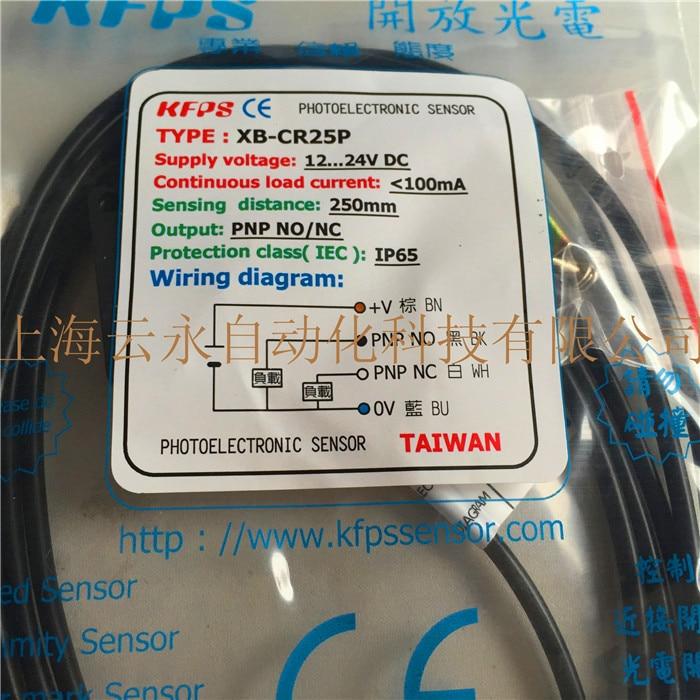 NEW  ORIGINAL XB-CR25P  Taiwan  kai fang KFPS twice from proximity switch turck proximity switch bi2 g12sk an6x