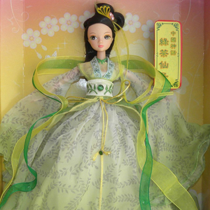 A002 In box girl 30cm Kurhn Chinese Doll dress Chinese myth Gift Traditional toy Green tea Fairy 1pcs(China)