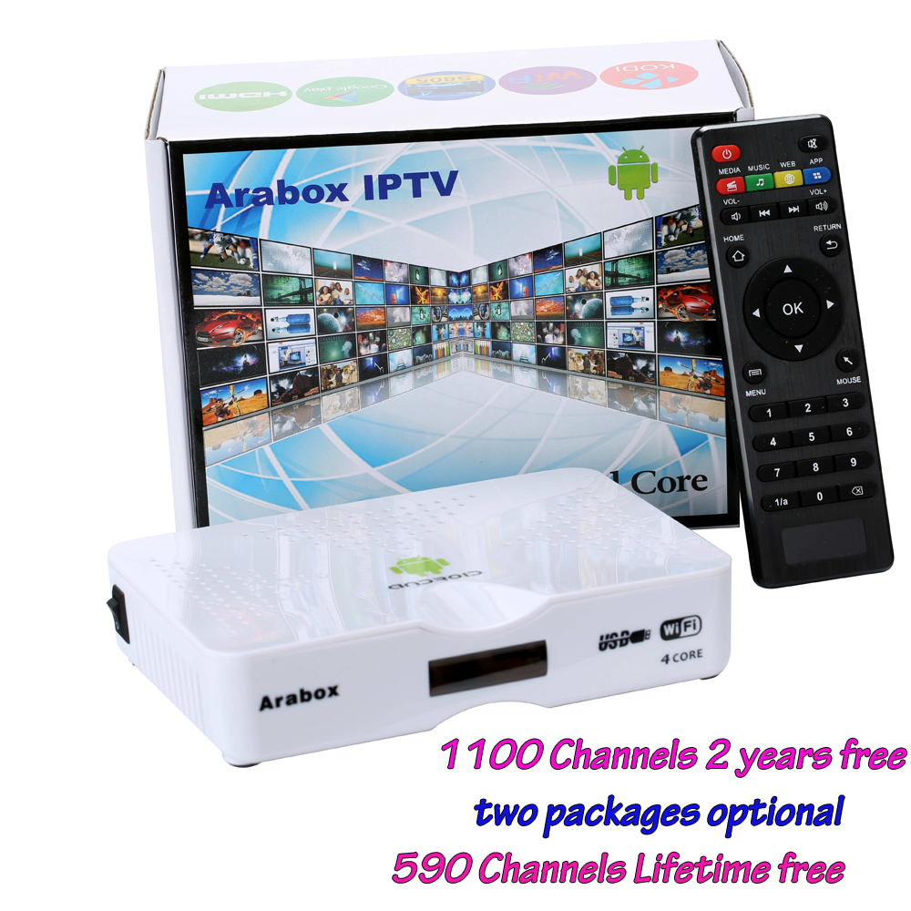 Arabic IPTV Box Android TV Box Support Europe Live Stream Sports Include French Turkey Africa Channels