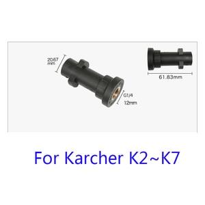 Image 2 - Набор для мойки автомобилей, шланг 3 м для моек высокого давления K2, K3, K4, K5, K6, K7