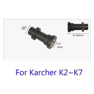 Image 2 - Araba yıkama ıslak kum Blaster seti 3m hortum K2 K3 K4 K5 K6 K7 yüksek basınçlı yıkayıcı patlatma basıncı silah
