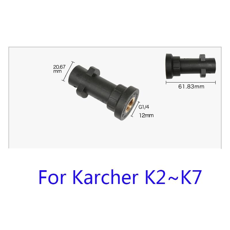 Image 2 - Car Washer Wet Sand Blaster Set with 3m hose For K2 K3 K4 K5 K6 K7 High Pressure Washer Blasting Pressure Gun-in Water Gun & Snow Foam Lance from Automobiles & Motorcycles