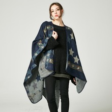 Women Star Color Block Shawl Wrap Front Trendy Poncho Cape Poncho Shawls Winter Warm Open Front Plus Size blanket scarf cashmere цена 2017