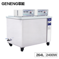 Digital Ultrasonic Cleaner Washing Dual Frequency Motocycle Car Parts Engine Block Motherboard Hardware Heater Bath Ultrasound