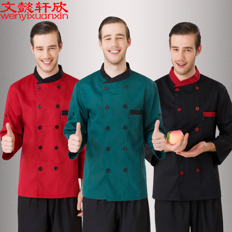 Tea House Long Sleeve Work Uniforms Chinese Traditional Costumes Chef Jacket  Waiter Tang Uniform Work Wear Plus Size  B-6262