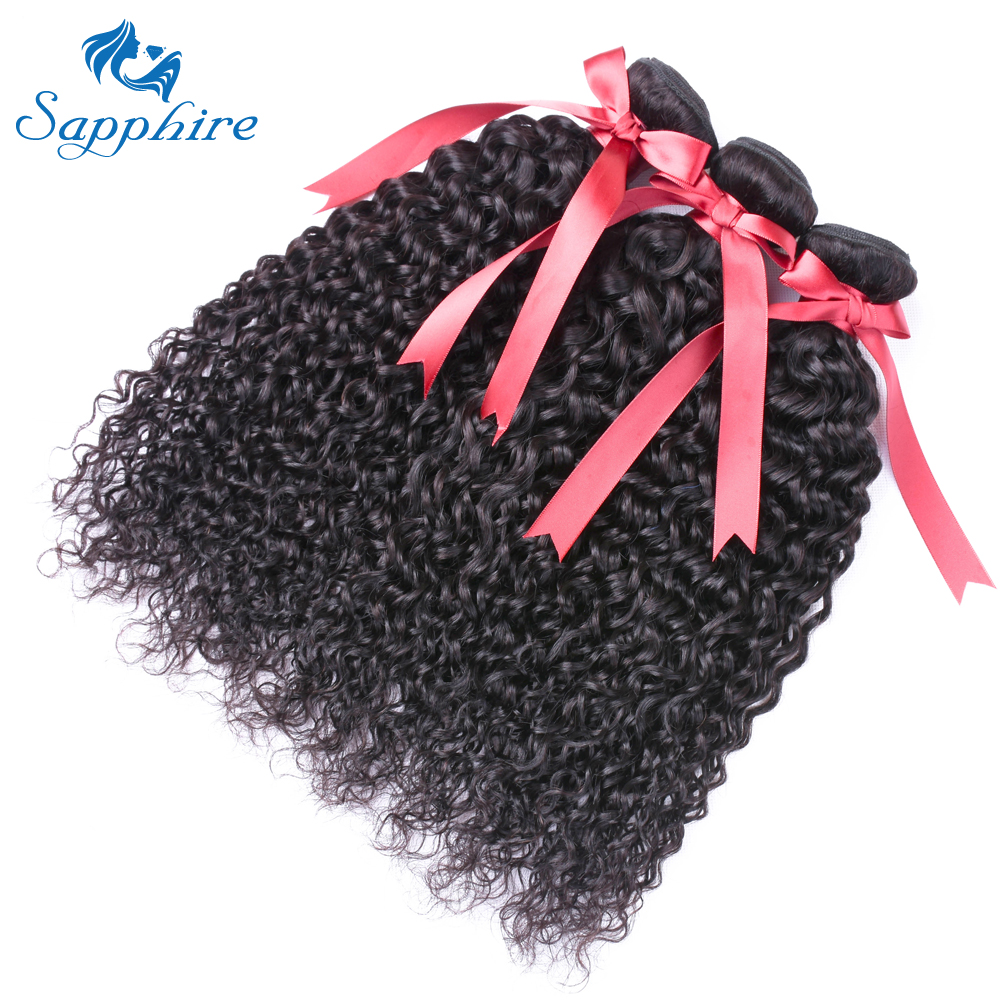 Sapphire Hair Kinky Curly Brazilian Curly Hair Extensions 3 Bundles Natural Color Brazilian Human Hair Bundles