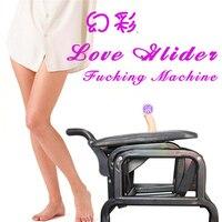 Мастурбация для женщин секс игры для взрослых стул с стул для интима сильный 15 20 см телескопическая расстояние секс машина мебель игрушки