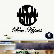 3D ban appetit Vinyl Wallpaper Roll Furniture For Restaurant Decorative Removable Wall Sticker Home Decoration Wallpaper 6185 top quaity chinese style metallic foil inspired art wallpaper 0 53m 10m roll 3d wallpaper for hotel home decoration