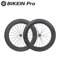 BIKEIN 88mm Clincher Tubular 3k Carbon Road Wheelset 700C Racing Road Bike Ultralight Wheels 271 372sb
