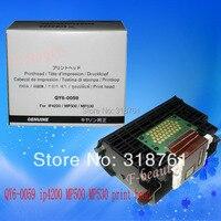 Free Shipping New Original Compatible Print Head For Canon QY6 0059 IP4200 MP500 MP530 Printer Head