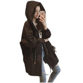 autumn Hooded windbreaker women New Women Trench Coat Zipper Hooded Summer women raincoat Loose Trench Hooded Wide-waisted