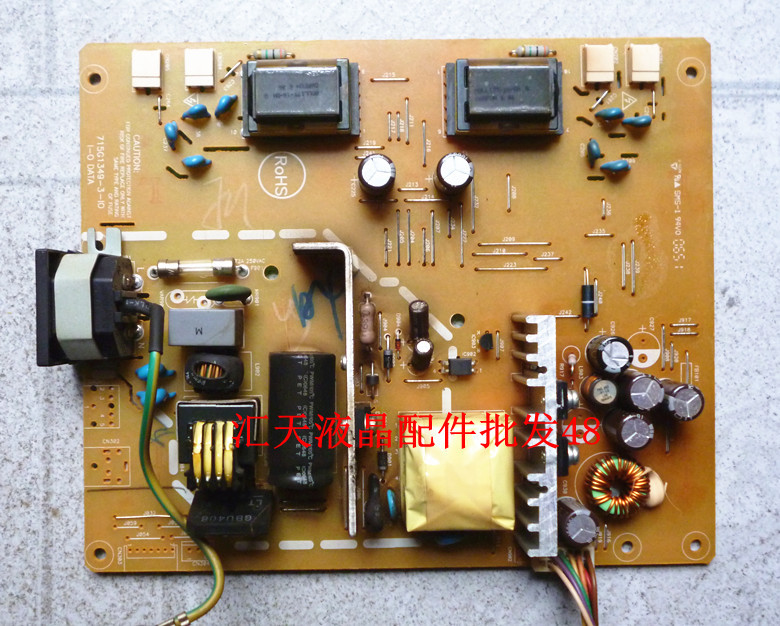 Free Shipping>  196S tft1980ps 196S + power supply board 715G1349 pressure plate-Original 100% Tested Working free shipping almost new hanns ha195 mt185gw01 v2 supply pressure plate qpi d012 original 100% tested working