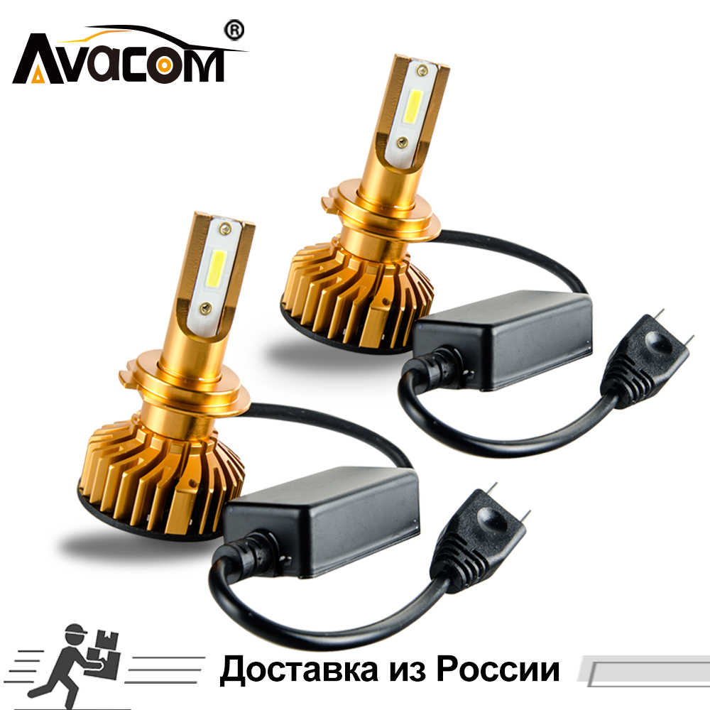 2 Pcs LED H7 H1 Mini Ice Car Headlight Bulb 12000Lm LED H11 9005/HB3 9006/HB4 9012/Hir2 COB 6500K 12V 24V 72W LED H4 Lampada